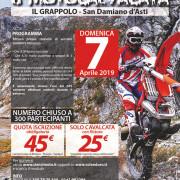 cianci-moto-motocavalcata-2019